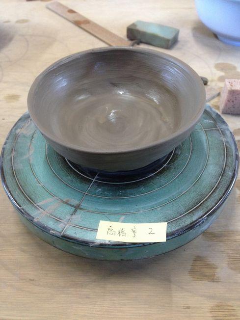 Ryokou201503